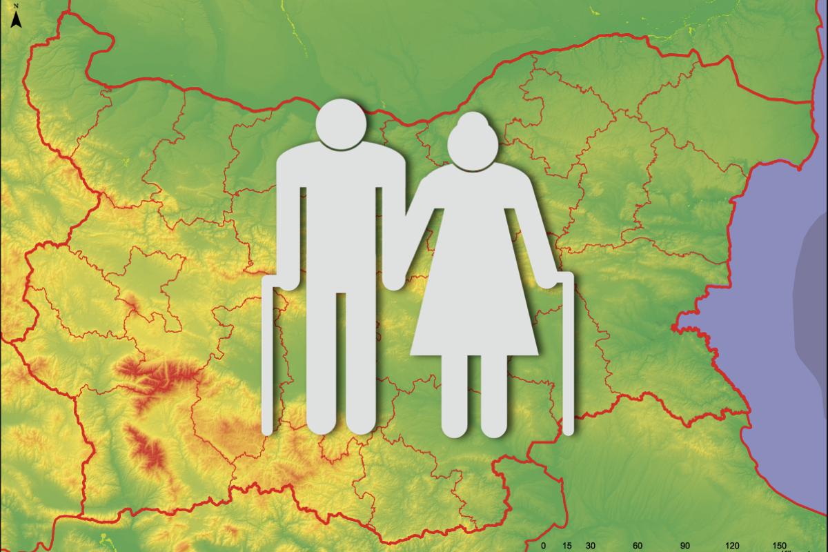 България е на челни места по застаряващо население в света и Европа