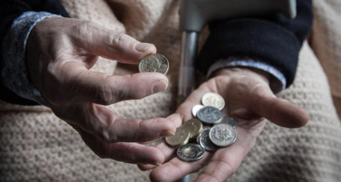 Искат вноската във втория пенсионен стълб да достигне 10%