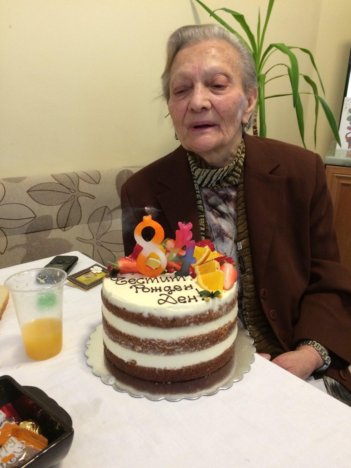Празнуваме рождения ден на Събка,която празнува 84 години!